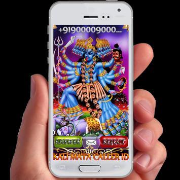 Kali Mata FullScreen Caller ID apk screenshot