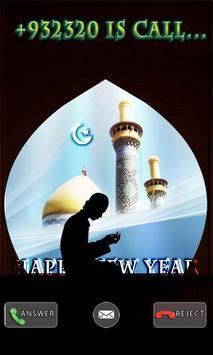 Islamic Caller ID apk screenshot