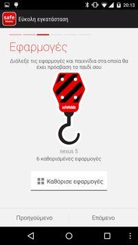 safeMobile apk screenshot