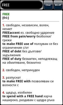 LEV English (безплатен речник) apk screenshot