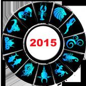 Horoscope 2015 - Rashifal 2015 icon