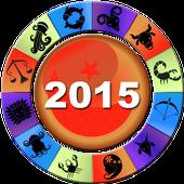 Horoscope 2015 - FREE icon