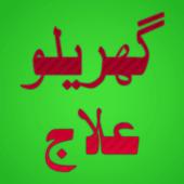 Asan Gharelu Ilaj icon