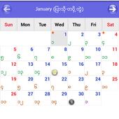 Myanmar Calendar 2014 icon