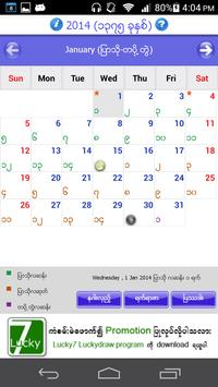 Myanmar Calendar 2014 apk screenshot