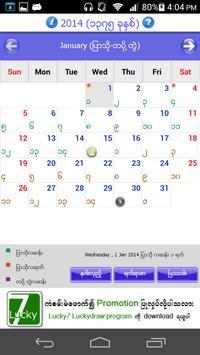 Myanmar Calendar 2014 poster