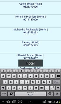 IMA-HBI Ahmednagar apk screenshot