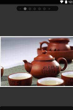 Han Yu Xuan apk screenshot