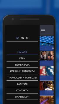 Casino Sofia apk screenshot