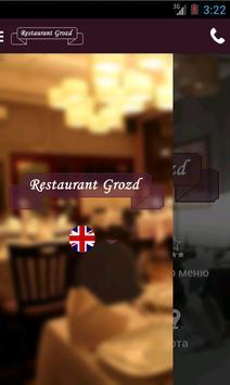 Restaurant Grozd apk screenshot
