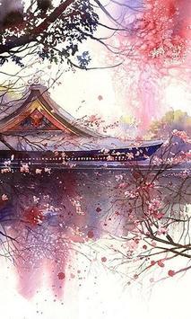 2015 热门穿越小说精选 poster