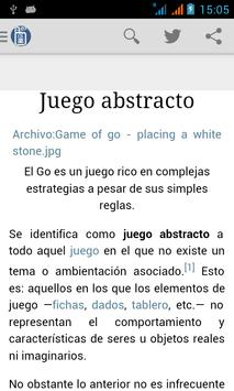 Spanish Wikipedia Offline apk screenshot