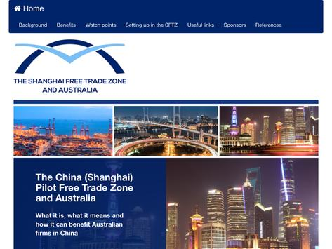 Shanghai Free Trade Zone & Aus apk screenshot