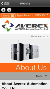 AVEREX apk screenshot