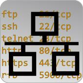 Network Port Database icon