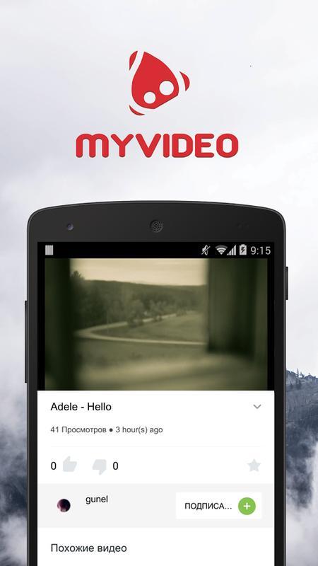 Myvideo.Az
