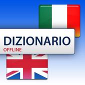 Italian English Dictionary icon