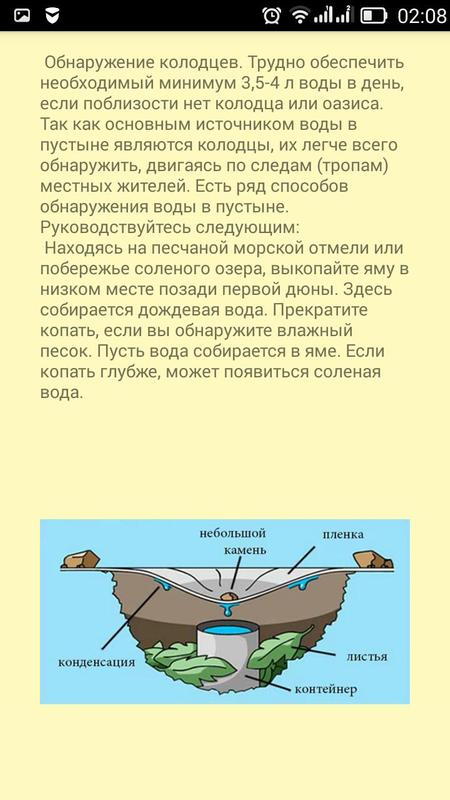 download Клиническая психиатрия.