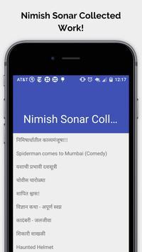 Marathi Books of Nimish Sonar poster