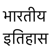 History of India in Hindi icon