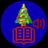 Christmas Audio Book Free icon