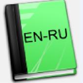 Building dictionary En-Ru icon