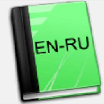 Building dictionary En-Ru poster