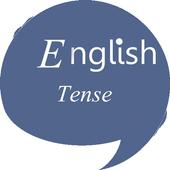 বাংলায় Tense - Learning Tenses icon