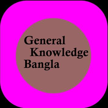 General Knowledge-সাধারণ জ্ঞান poster
