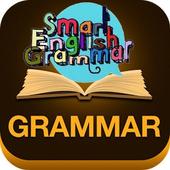 English Grammar ইংরেজি গ্রামার icon