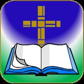 The Modern English Bible icon