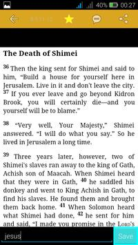 The English Study Bible apk screenshot