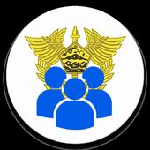 Tutor Registrasi Kepabeanan icon