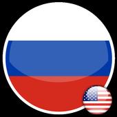 Русско-английский словарь icon