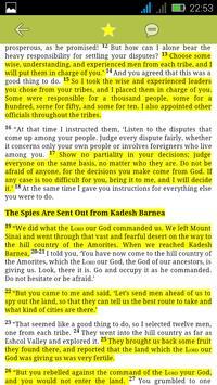 KJV Bible with Apocrypha apk screenshot