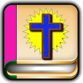 Romanian Bible icon
