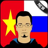 Vietnamese Russian Translator (Unreleased) icon