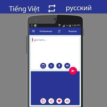 Vietnamese Russian Translator (Unreleased) poster