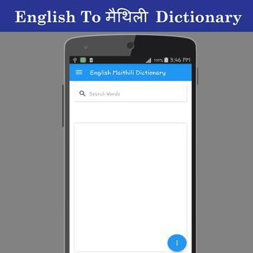 English To Maithili Dictionary poster