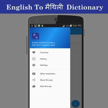 English To Maithili Dictionary apk screenshot