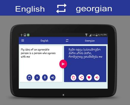 English - Georgian Translator apk screenshot