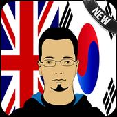 English - Korean Translator icon