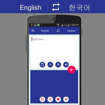 English - Korean Translator poster