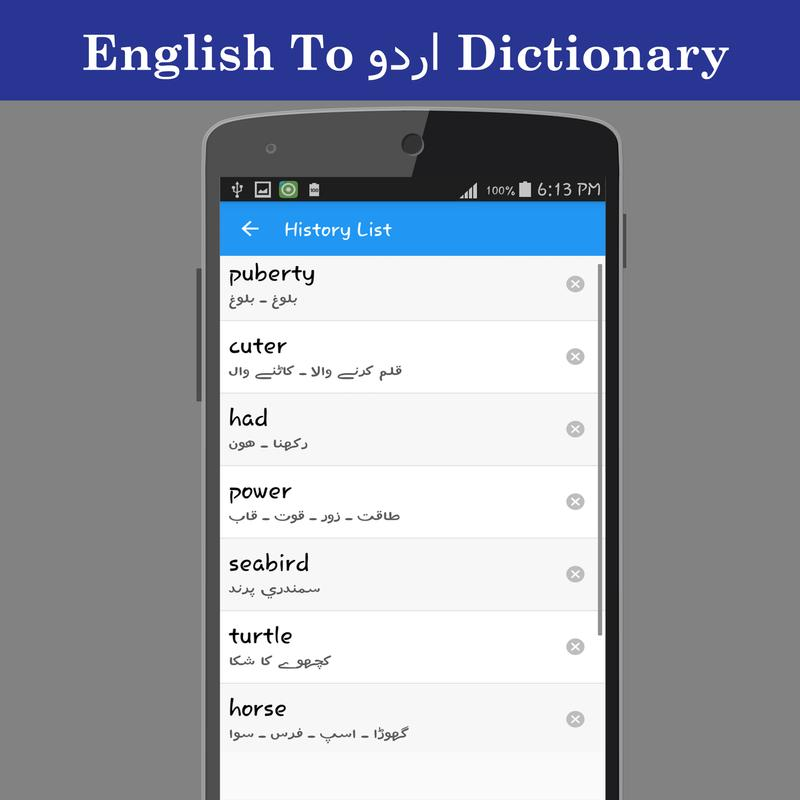oxford urdu to english dictionary pdf free download