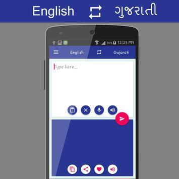 English - ગુજરાતી Translator poster