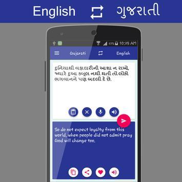 English - ગુજરાતી Translator apk screenshot