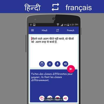 Hindi - French Translator apk screenshot