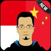 Indonesian Chinese Translator icon