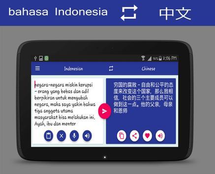 Indonesian Chinese Translator apk screenshot