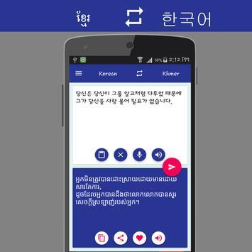 Khmer Korean Translator apk screenshot